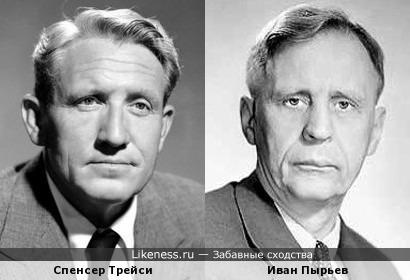 Спенсер Трейси напомнил Ивана Пырьева
