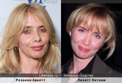 Розанна Аркетт и Лизетт Энтони