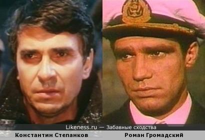 Константин Степанков и Роман Громадский