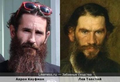 Аарон Кауфман напомнил Льва Толстого