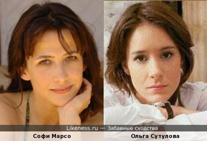 Софи Марсо и Ольга Сутулова