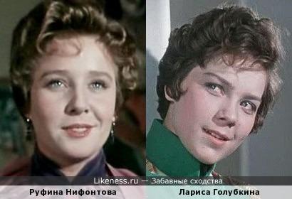 Актрисы Руфина Нифонтова и Лариса Голубкина