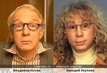 Владимир Носик напомнил Аркадия Укупника