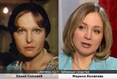 Елена Соловей и Марина Яковлева