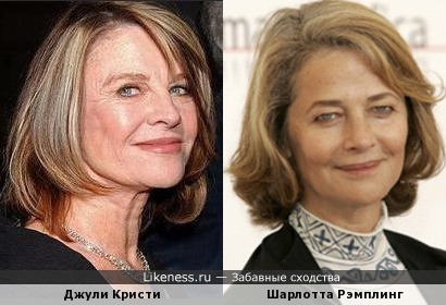 Джули Кристи и Шарлотта Рэмплинг