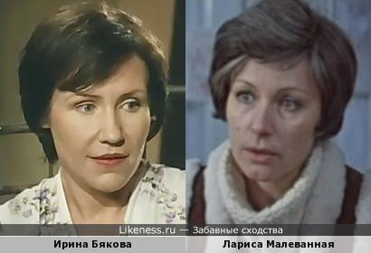 Ирина Бякова и Лариса Малеванная