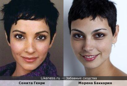 Сонита Генри и Морена Баккарин