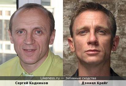 Сергей Кадников напомнил Дэниела Крейга