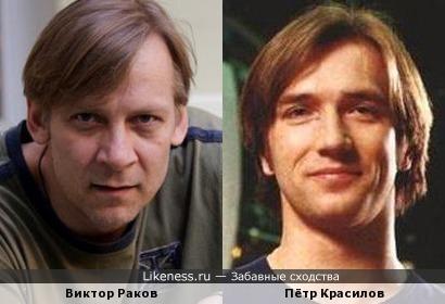Виктор Раков и Пётр Красилов
