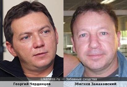 Георгий Черданцев и Збигнев Замаховский