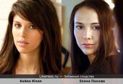 Кайла Юэлл и Елена Панова