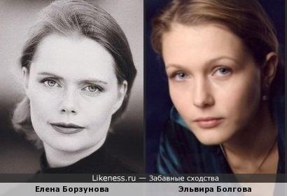 Елена Борзунова напомнила Эльвиру Болгову