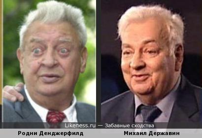 Родни Денджерфилд и Михаил Державин