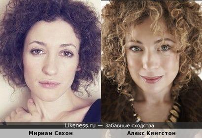 Мириам Сехон и Алекс Кингстон