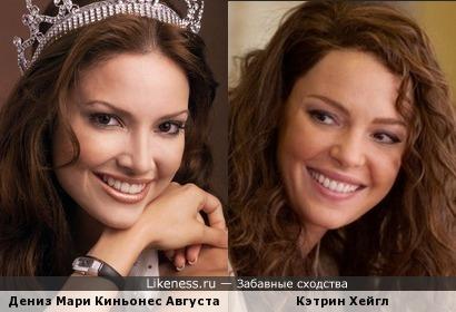 Дениз Мари Киньонес Августа и Кэтрин Хейгл