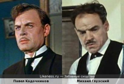 Павел Кадочников и Михаил Глузский
