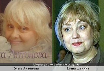 Ольга Антонова и Елена Шанина