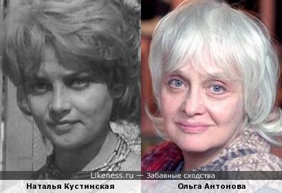 Наталья Кустинская и Ольга Антонова