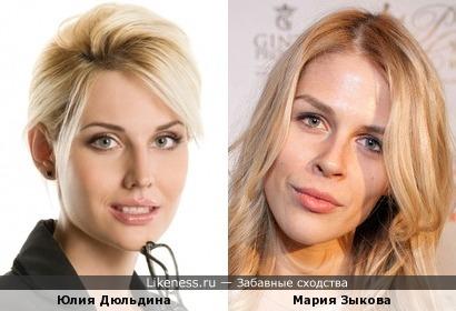 Юлия Дюльдина и Мария Зыкова