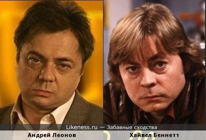 Андрей Леонов и Хайвел Беннетт