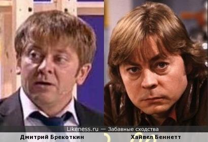 Дмитрий Брекоткин и Хайвел Беннетт