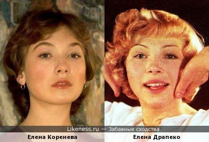 Елена Коренева и Елена Драпеко