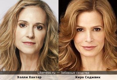 Актрисы Холли Хантер и Кира Седжвик
