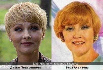 Дарья Повереннова напомнила Веру Алентову