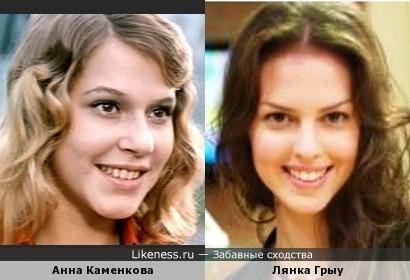 Анна Каменкова и Лянка Грыу