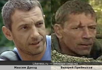 Максим Дрозд напомнил Валерия Приёмыхова