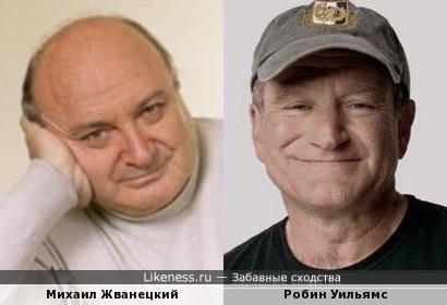 Михаил Жванецкий и Робин Уильямс
