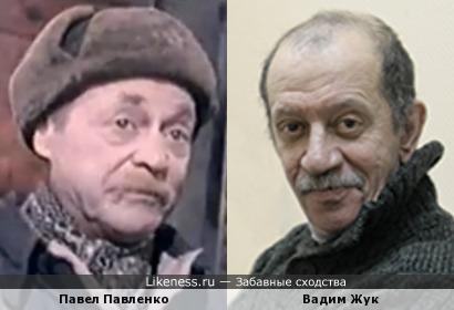 Павел Павленко и Вадим Жук