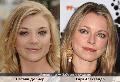 Натали Дормер и Сара Александр
