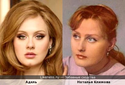 Адель напомнила Наталью Климову
