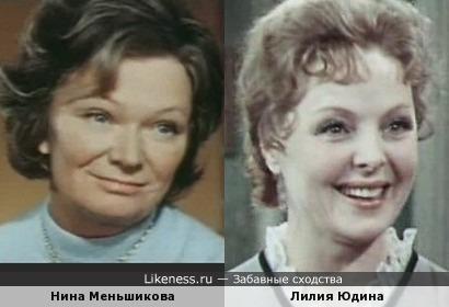 Актрисы Нина Меньшикова и Лилия Юдина
