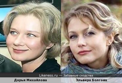 Дарья Михайлова и Эльвира Болгова