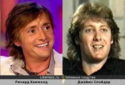 Ричард Хаммонд и Джеймс Спэйдер