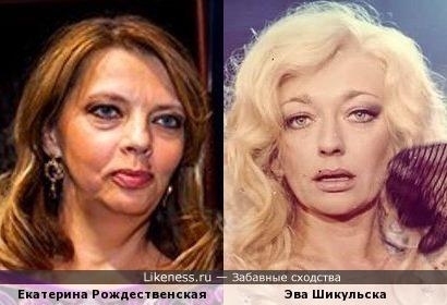 Екатерина Рождественская и Эва Шикульска
