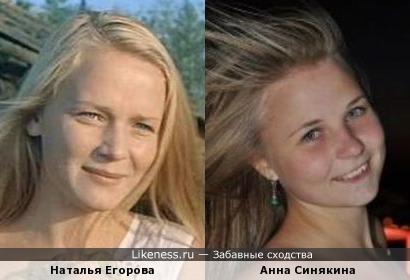 Актрисы Наталья Егорова и Анна Синякина