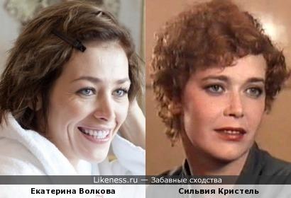 Актрисы Екатерина Волкова и Сильвия Кристель