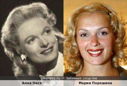 Анна Нигл и Мария Порошина