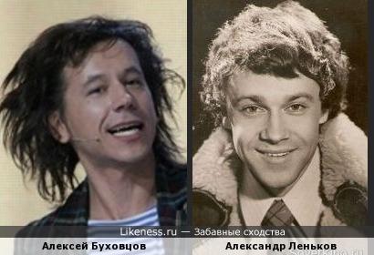Алексей Буховцов и Александр Леньков