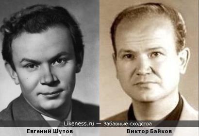 Евгений Шутов и Виктор Байков