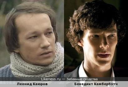 Леонид Каюров и Бенедикт Камбербэтч