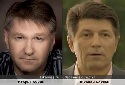 Игорь Бочкин напомнил Николая Боклана
