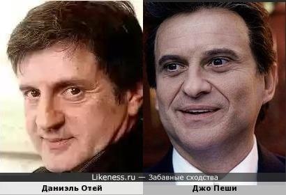Даниэль Отей и Джо Пеши