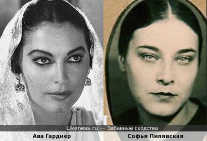 Ава Гарднер и Софья Пилявская