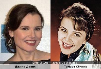 Джина Дэвис и Тамара Сёмина