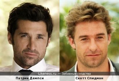 Патрик Демпси и Скотт Спидман