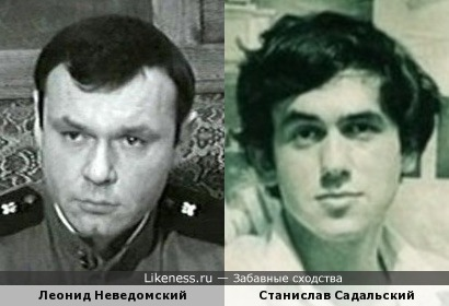 Леонид Неведомский и Станислав Садальский